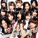 【送料無料】 AKB48 / 神曲たち 【CD】