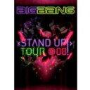 Bungee Price DVD 洋楽BIGBANG (Korea) ビッグバン / Stand Up Tour 【DVD】