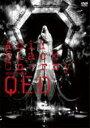 """【送料無料】 Acid Black Cherry アシッドブラックチェリー / Acid Black Cherry 2009 tour """"Q..."""