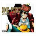 【送料無料】[初回限定盤 ] ONE PIECE MEMORIAL BEST (+DVD)【初回限定盤】 【CD】