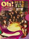 輸入盤CD スペシャルプライス少女時代 ショウジョジダイ / 2集: Oh 輸入盤 【CD】