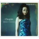 【送料無料】Chopin ショパン / 4つのバラード、夜想曲集、幻想曲 広瀬悦子 輸入盤 【CD】