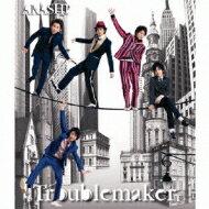 嵐 アラシ / Troublemaker 【通常盤】 【CD Maxi】