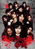 【送料無料】 AKB48 エーケービー / マジすか学園 DVD-BOX 【DVD】