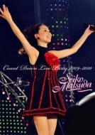 【送料無料】[初回限定盤 ] 松田聖子 マツダセイコ / Seiko Matsuda Count Down Live Party 200...