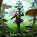【送料無料】ALiCE IN WONDERLaND 【CD】