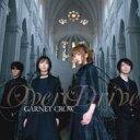 Garnet Crow ガーネットクロウ / Over Drive 【初回限定盤】 【CD Maxi ...