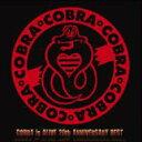 Cobra コブラ / Cobra Is Alive 20th Anniversary Best 【CD】