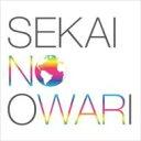 SEKAI NO OWARI(世界の終わり、セカオワ)のカラオケ人気曲ランキング第2位 「虹色の戦争」を収録したアルバム「EARTH」のジャケット写真。