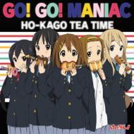 放課後ティータイム / GO! GO! MANIAC(初回限定盤) TVアニメ「けいおん!!」オープニングテ...