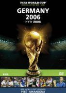FIFA ワールドカップコレクション ドイツ 2006 【DVD】