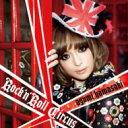【送料無料】 浜崎あゆみ / Rock'n'Roll Circus 【CD】
