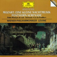 Mozart モーツァルト / 『アイネ・クライネ・ナハトムジーク』、『ポストホルン』、交響曲第32番 レヴァイン&ウィーン・フィル 輸入盤 【CD】