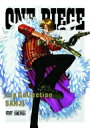 "【送料無料】 ONE PIECE Log Collection ""SANJI"" 【DVD】"