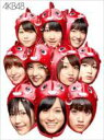 【送料無料】Bungee Price DVD 邦楽[初回限定盤 ] AKB48 エーケービー / 逃した魚たち~シング...