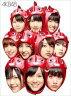[初回限定盤 ] AKB48 エーケービー / 逃した魚たち〜シングルビデオコレクション〜 【完全生産限定盤】 【DVD】