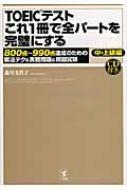 https://item.rakuten.co.jp/hmvjapan/3807539/