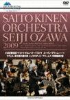 Brahms ブラームス / ブラームス:交響曲第2番、ラヴェル:道化師の朝の歌、シェエラザード 小澤征爾&サイトウ・キネン・オーケストラ、グラハム(2009) 【DVD】