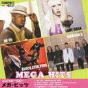 Compact Best - Mega Hits 【CD Maxi】