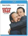 アナライズ・ユー Blu-ray 【BLU-RAY DISC】