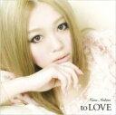 【送料無料】CD+DVD 15% OFF[初回限定盤 ] 西野カナ / to LOVE (+DVD) 【CD】 *6/18以降の...