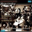 【送料無料】 Brahms ブラームス / ブラームス:交響曲第4番、ベートーヴェン:交響曲第4番 ムラヴィンスキー&レニングラード・フィル(1973) 輸入盤 【CD】