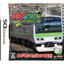 ニンテンドーDSソフト / 電車でGO!特別編 ~復活!昭和の山手線~ 【GAME】