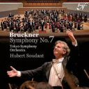 【送料無料】ブルックナー / 交響曲第7番 スダーン&東京交響楽団(ガラスCD+通常CD) 【CD】