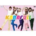 【送料無料】Bungee Price DVD 洋楽Kara (Korea) カラ / Karafull 【DVD】