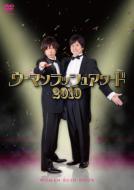 ウーマンラッシュアワー / ウーマンラッシュアワー 単独DVD 【DVD】