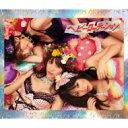 CD+DVD 15%OFFAKB48 エーケービー / ヘビーローテーション Type-A 【CD Maxi】