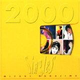 【送料無料】 中島みゆき ナカジマミユキ / Singles2000 【CD】