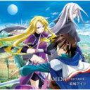 結城アイラ / LAMENT~やがて喜びを~ TVアニメ『伝説の勇者の伝説』OP主題歌 【CD Maxi】