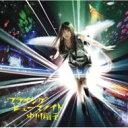 中川翔子(ショコタン) / フライングヒューマノイド 【CD Maxi】