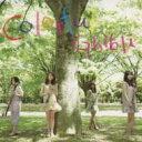 Colorful カラフル・ジブリ 【CD】