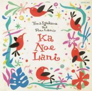 石川優美 & Pono Lani / Ka Noe Lani 【CD】