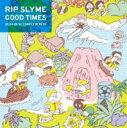 【送料無料】CD+DVD 15% OFF[初回限定盤 ] RIP SLYME リップスライム / GOOD TIMES 【初回限定...