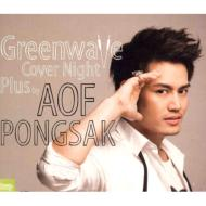 Aof (Thai) / Greenwave Cover Night 輸入盤 【CD】