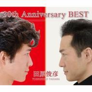 【送料無料】CD+DVD 15%OFF田原俊彦 タハラトシヒコ / 30th Anniversary Best 【CD】
