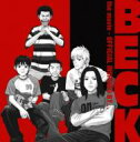 【送料無料】BECK the movie~OFFICIAL INSPIRED BY... 【CD】