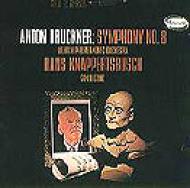 【送料無料】 Bruckner ブルックナー / ブルックナ−:交響曲第8番/ハンス・クナ ハンス・ク...
