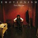 【送料無料】葉加瀬太郎 / Emotionism 【CD】