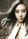 G.na / 1st Mini Album: Draw G's First Breath (With Rain) 輸入盤 【CD】