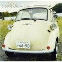 スピッツ / シロクマ / ビギナー 【CD Maxi】
