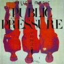 【送料無料】[初回限定盤 ] YMO (Yellow Magic Ohchestra) イエローマジックオーケストラ / Pub...