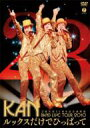 【送料無料】Bungee Price DVD 邦楽Kan カン / 芸能生活23周年記念逆特別 BAND LIVE TOUR 2010...