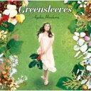 平原綾香 / Greensleeves 【CD Maxi】