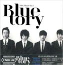 輸入盤CDスペシャルプライスCNBLUE / 1st Mini Album: Bluetory 台湾独占限定A盤 輸入盤 【CD】