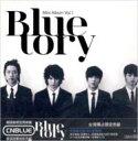 輸入盤CDスペシャルプライスCNBLUE / 1st Mini Album: Bluetory 台湾独占限定B盤 輸入盤 【CD】