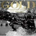 【送料無料】フジテレビ系木10ドラマ「GOLD」オリジナル・サウンドトラック(仮) 【CD】